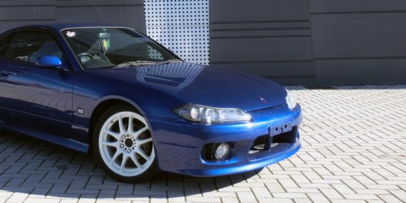 Nissan Silvia Azzurra